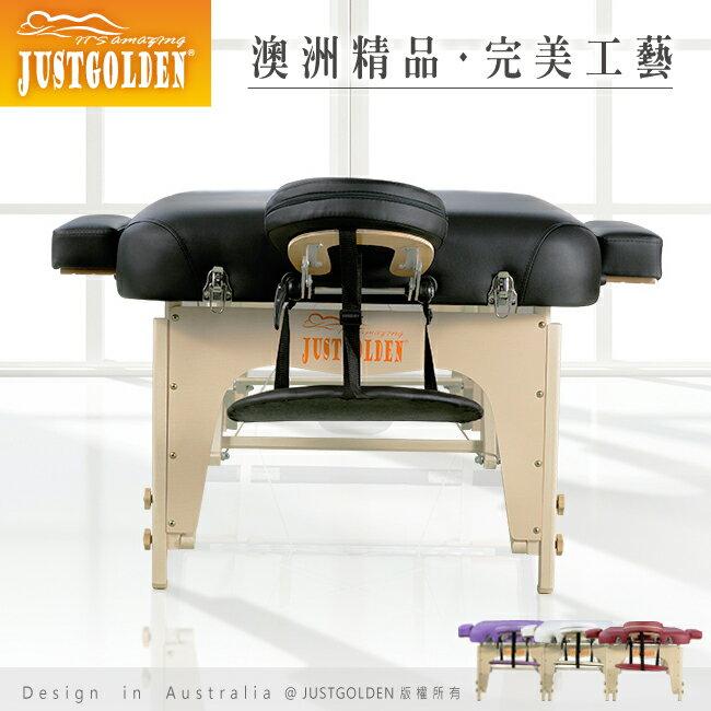 澳洲精品 JUSTGOLDEN 標準5公分 行動櫸木摺折疊按摩床 原始點推拿床 美容床 升等款標準型高密度海綿