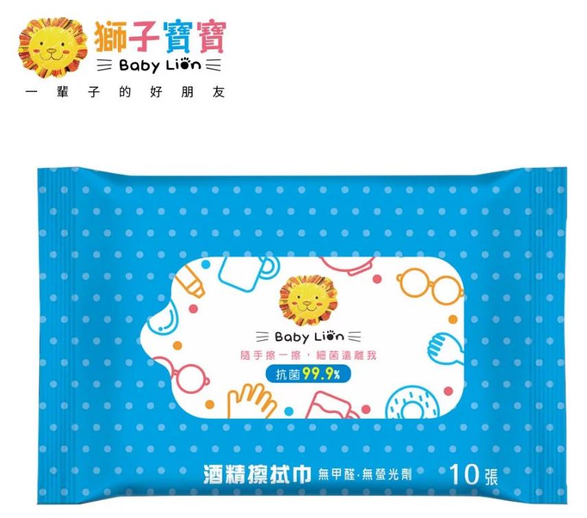 ☀防疫用品☀【淘氣寶寶*現貨】台灣製 獅子寶寶 酒精擦拭巾/抗菌濕巾 10抽(48包*1箱)【SGS、CNS雙重認證】