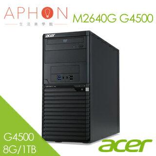 【Aphon生活美學館】Acer Veriton M2640G G4500 商用桌上型電腦(G4500 雙核/8G/1TB/Win10Pro)-送HP DJ-1110彩色噴墨印表機(鑑賞期後寄出)+新..