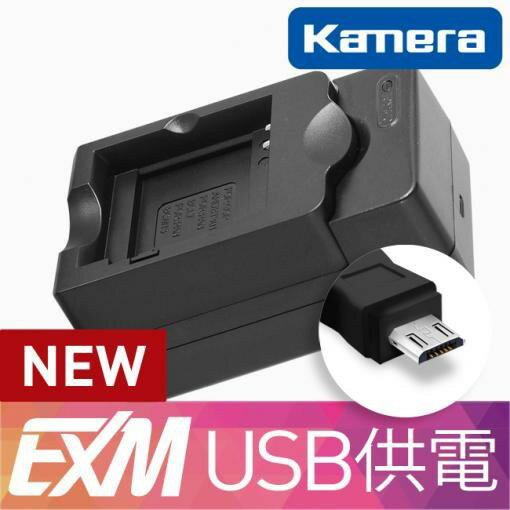 【中壢NOVA-水世界】CANON LPE5 LP-E5 LPE6 LP-E6 LPE8 LP-E8 USB 電池充電器