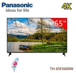 【佳麗寶】-(Panasonic國際牌)65吋4K連網智慧LED液晶電視【TH-65FX600W】留言享加碼折扣