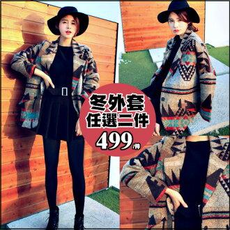 ☆克妹☆現貨+預購【AT34161】本季重推!復古幾何紋西裝厚毛尼長大衣外套