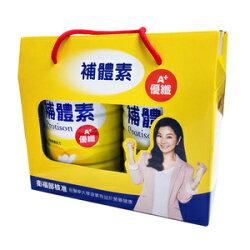 【補體素】 優纖雙罐禮盒組816g+816g