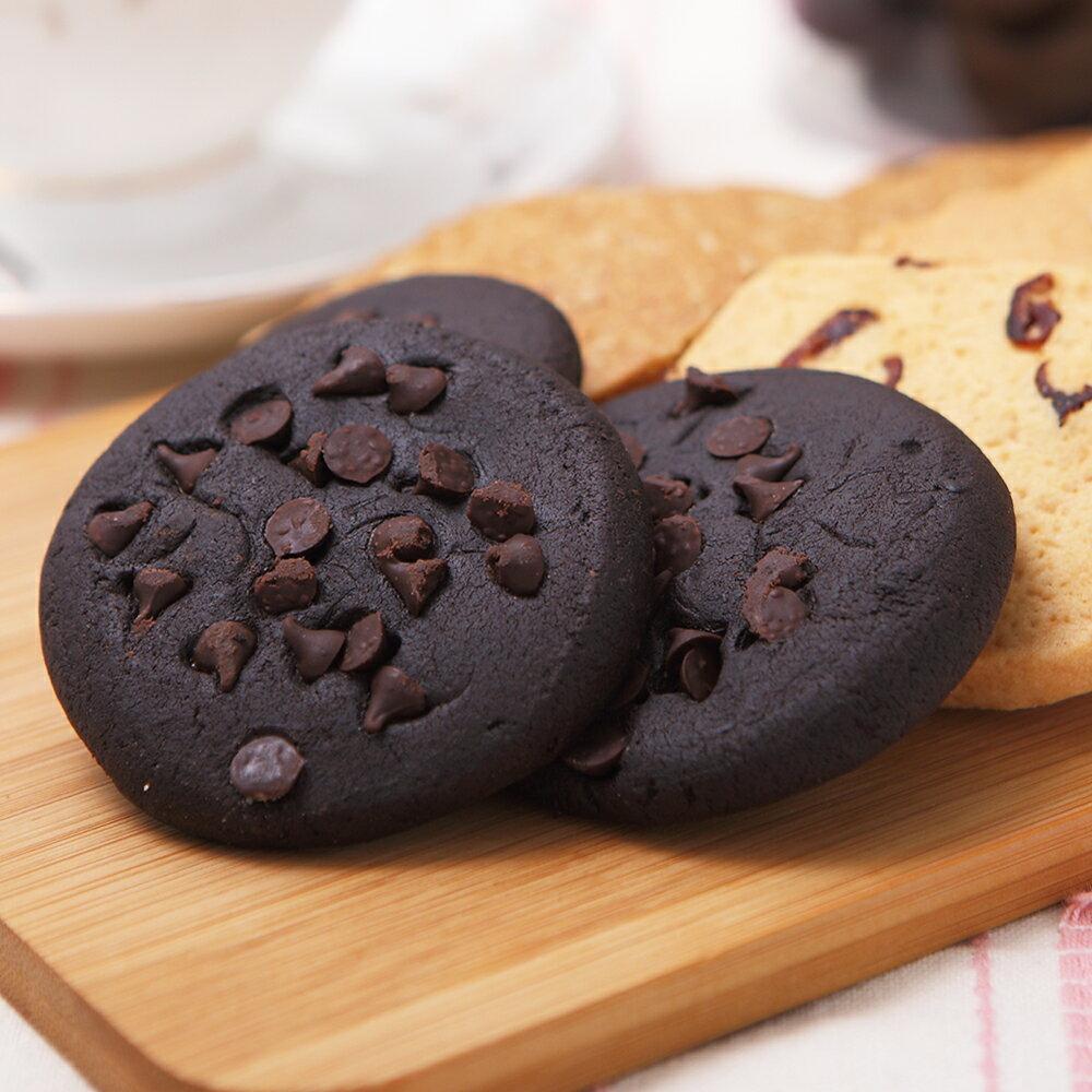 【午茶夫人】手工餅乾 可可森林 - 200g / 罐 ☆ 鋪上高熔點巧克力豆、充滿層次的豐富口感 ☆ 4
