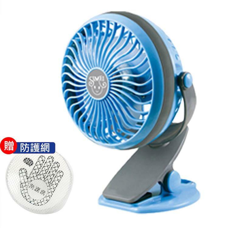 西美【SIMEI】USB夾扇/立扇/電風扇