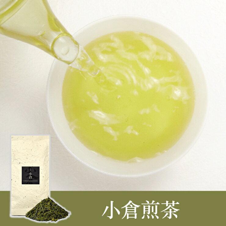 【辻利茶舗】小倉煎茶茶葉單包入~日本茶主流~講究火香工序~熱泡濃厚冷泡甘甜 0