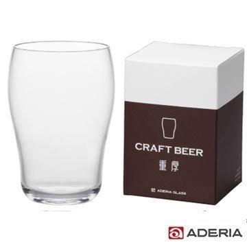【ADERIA】精工啤酒杯-重厚B-6783 / 日本製 石塚哨子 耐溫120度 玻璃杯 紅酒 小酌 宴客