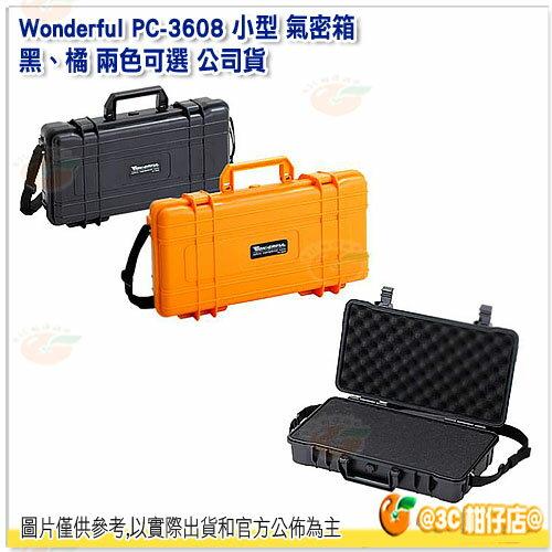 Wonderful PC~3608 小型 氣密箱 黑  橘 貨 防潮箱 保護箱 密封 防水