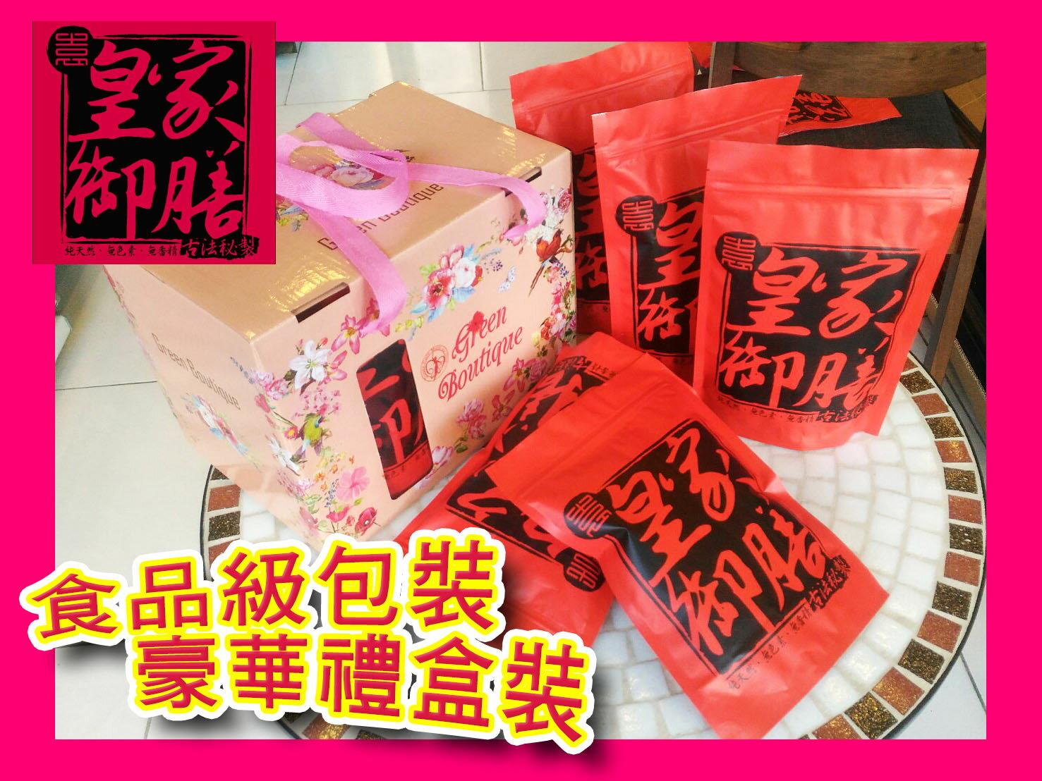 【皇家御膳】秘製米湯雞 / 大份量800G / 電鍋料理包 2
