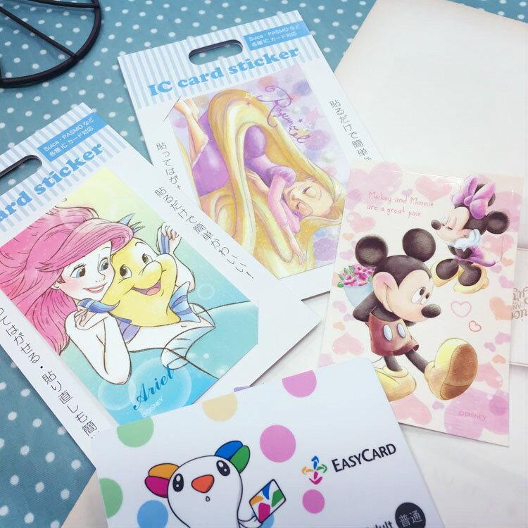 PGS7 日本迪士尼系列貼紙 - 日本 迪士尼 票卡貼紙 悠遊卡貼 米奇米妮 愛麗兒 樂佩【SHD6374】