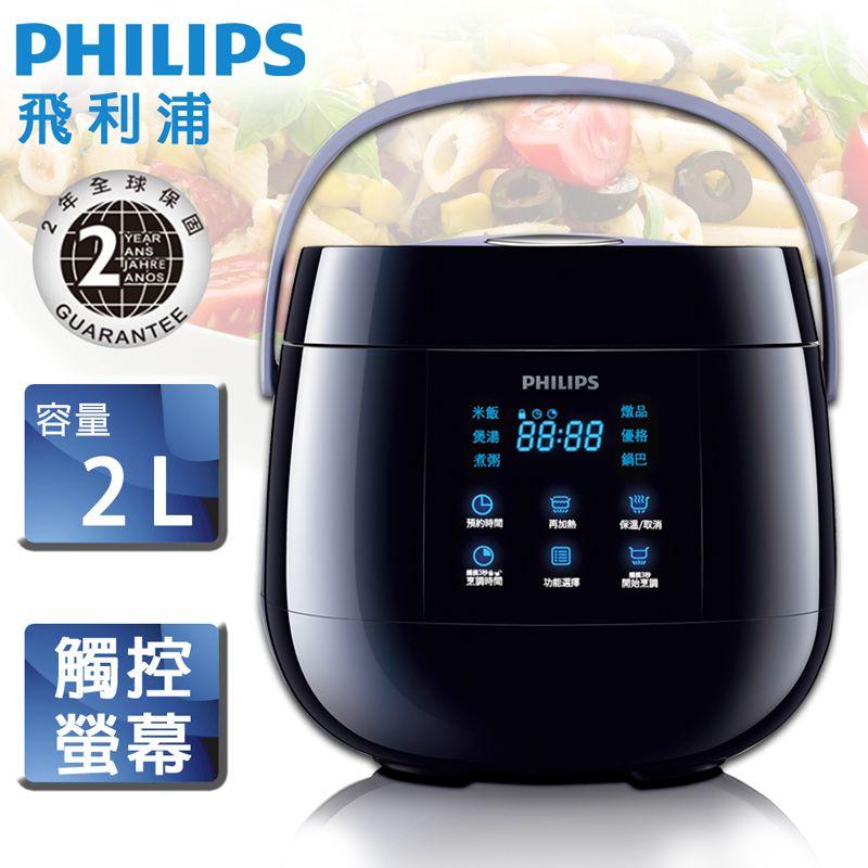 ★贈湯鍋+料理工具3件組【飛利浦 PHILIPS 】 微電腦迷你電子鍋 (HD3060)