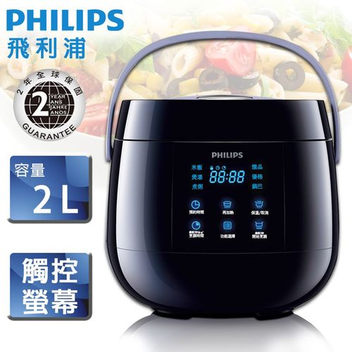 飛利浦迷你電子鍋 HD3060