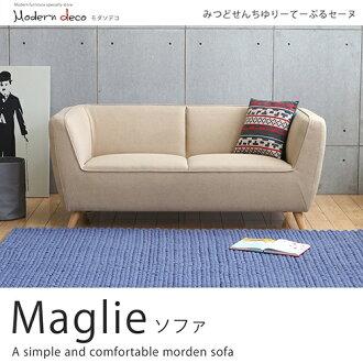 三人沙發 / Maglie麥葛琳簡約造型三人布沙發-4色 / 日本MODERN DECO