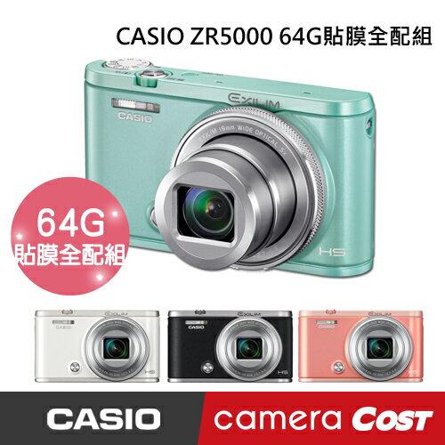 【64G套餐二】CASIO ZR5000 EX-ZR5000 數位相機 公司貨 自拍 美肌 翻轉螢幕 新一代 ZR3500 ZR3600