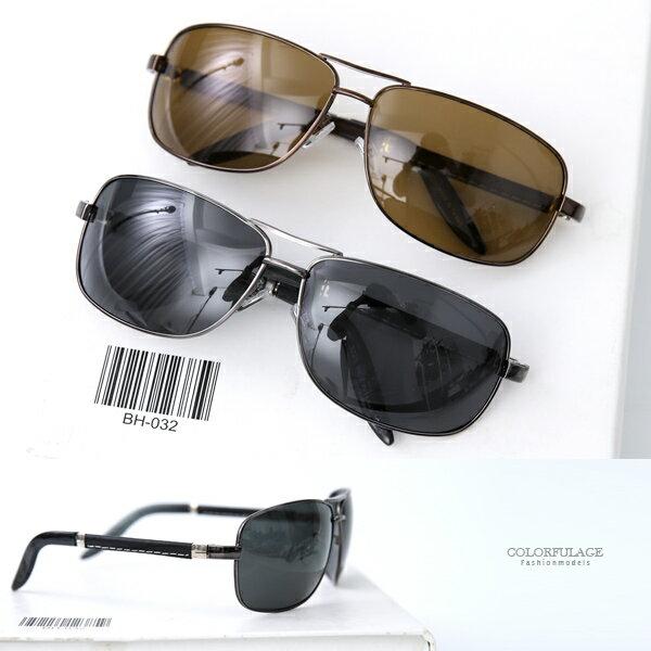 偏光太陽眼鏡方框車線皮革腳架墨鏡柒彩年代【NY407】