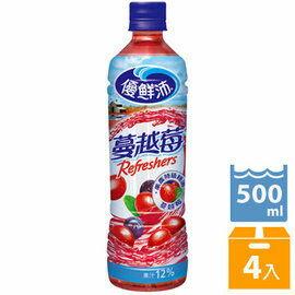 優鮮沛蔓越莓綜合果汁(500ml/4瓶)【合迷雅好物商城】