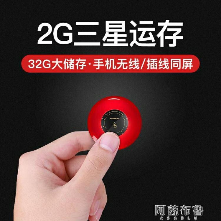 投影儀 新款蒂彤T6手機投影儀一體機家用小型迷你wifi無線3D家庭影院 交換禮物