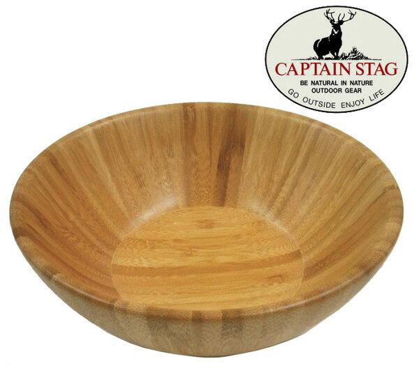 【CAPTAINSTAG鹿牌日本】竹碗竹製沙拉大碗-19cm/UP-2531