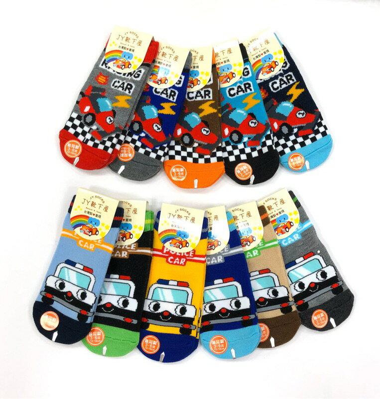 童襪 小朋友 襪子 短襪 直版襪 止滑襪 日系風 可愛風 卡通 男寶 女寶台灣製 買10送一