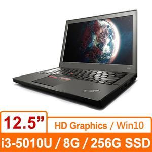 Lenovo X250 20CMA07RTW 12.5吋i3-5010U雙核SSD效能Win10輕薄商務筆電 i3-5010U/8G/256G SSD/Win10/三年保