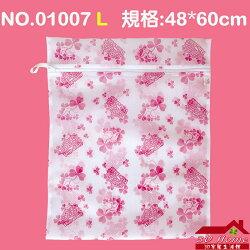 【3D HOME】好媽媽平板式洗衣袋(L) 10入