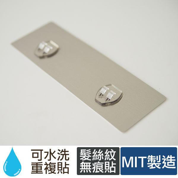 無痕貼重覆貼peachylife金屬面無痕貼片(大)MIT台灣製完美主義【C000L-01】