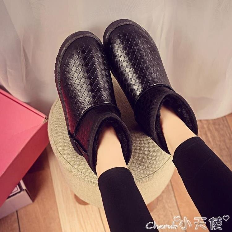 雪地靴 2020冬季新款皮面防水雪地靴女一腳蹬加厚加絨保暖時尚短筒棉鞋子 時尚學院