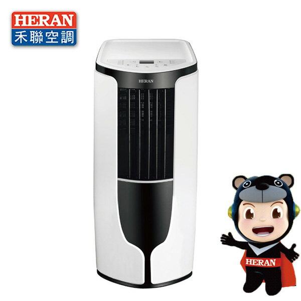 禾聯HERAN4-6坪移動式冷氣移動式空調HPA-32G
