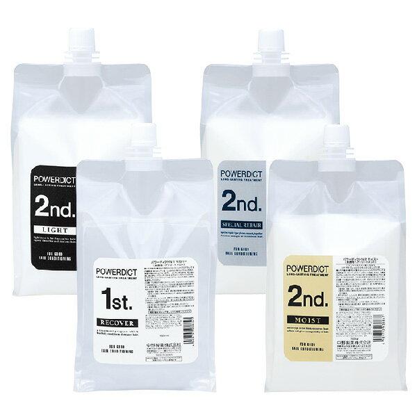 NAKANO 中野製藥 第一劑 第二劑 亟效修護乳 上質潤上質柔上質韌 POWERDICT