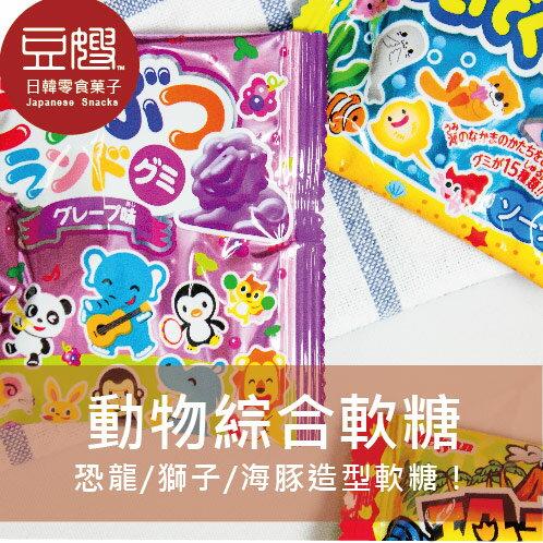 【豆嫂】日本零食 動物綜合風味軟糖(蘇打/葡萄/可樂)★2/15~2/20超取正常出貨
