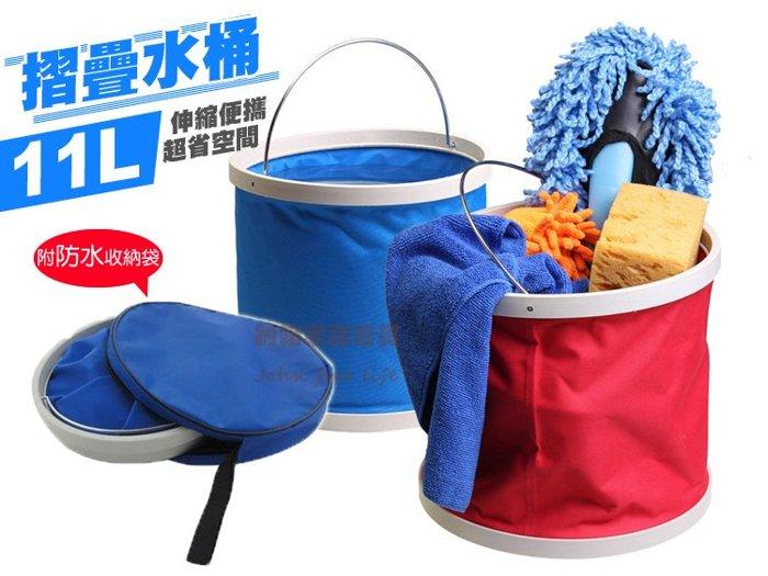 約翰家庭百貨》【YX120】11L摺疊水桶伸縮水桶折疊便攜提水桶 藍色 戶外烤肉 登山 釣魚 洗車 贈收納袋
