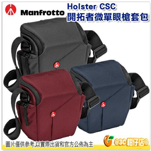 免運 Manfrotto 曼富圖 Holster CSC 開拓者微單眼槍套包 正成公司貨 相機包 槍包 MB NX-H-IGY MB NX-H-IBX MB NX-H-IBU