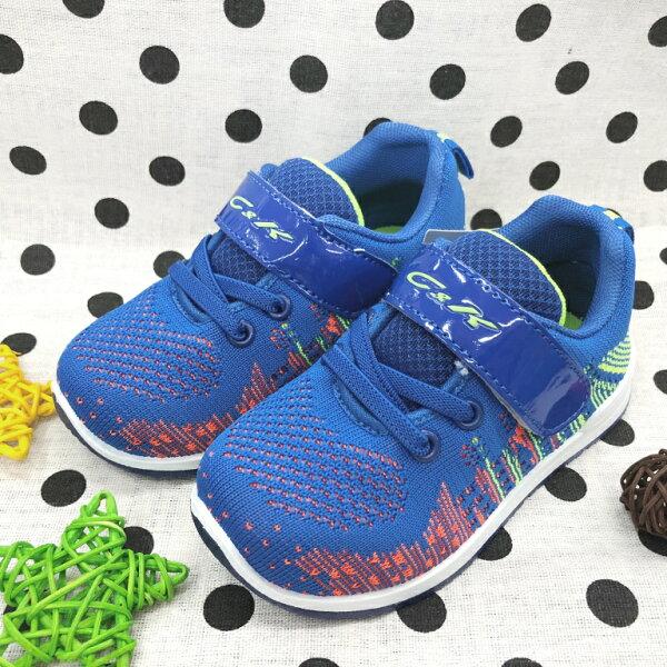 【巷子屋】童款混色編織運動休閒鞋[508]藍MIT台灣製造超值價$390