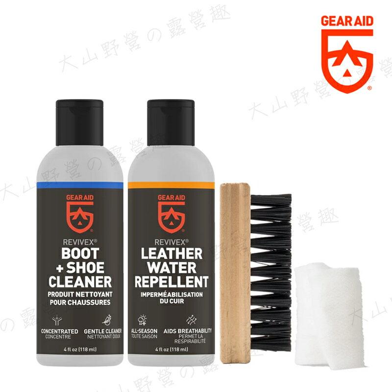 【露營趣】McNett GearAid 36771 皮革保養組 KIT 清潔劑 撥水劑 防潑水 保養劑 保養工具 適用 皮鞋 皮革鞋類