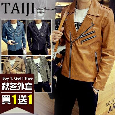 皮衣外套【NTJBP05】英倫風格‧多拉鍊口袋設計劍領皮衣外套‧五色‧★