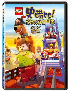 樂高史酷比:爆炸海灘盛會DVD