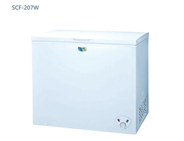 SANLUX台灣三洋207公升臥式冷凍櫃SCF-207W◆全機鐵殼防火設計