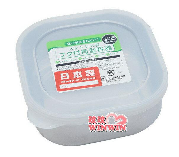 bebi 元氣寶寶 LB-75040 日本不鏽鋼食品保鮮盒 400ML~日本製造,重疊收納 ,不佔冰箱空間