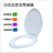 【凱樂絲】白色豪華塑膠加長型馬桶蓋-全新台灣製造,堅固耐用好清洗 0