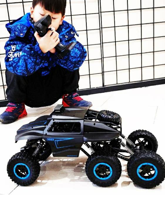 兒童遙控汽車越野車超大號四驅充電動賽車攀爬車男孩玩具6-12周歲凱斯盾數位3C 交換禮物 送禮