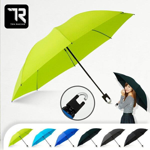 【TDN】收的妙-速乾自收反向折傘超撥水反向傘防風自動傘B7365