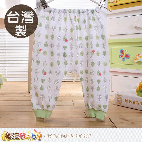 嬰兒服飾 台灣製純棉薄款初生嬰兒褲 魔法Baby~a70014