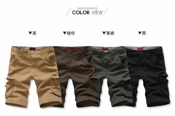 ☆BOY-2☆【NZ71701】加大尺碼 大口袋休閒工作短褲 1