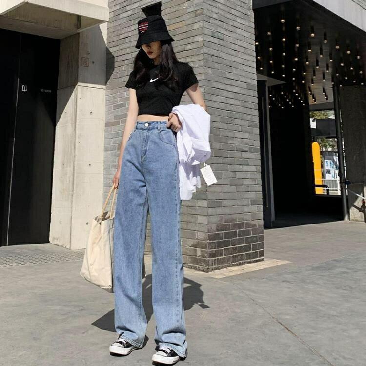 小個子闊腿牛仔褲女褲子春秋2021年新款夏季薄款破洞高腰寬鬆直筒 果果輕時尚