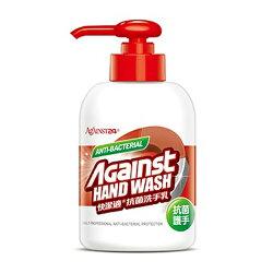 【快潔適 洗手乳】快潔適抗菌洗手乳300ml