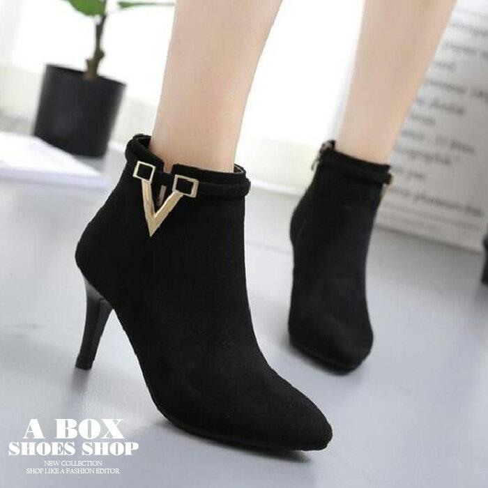 【KD888-1】9.5CM細跟高鞋 尖頭短靴 踝靴 質感絨布金屬 拉鏈方便穿拖 黑色