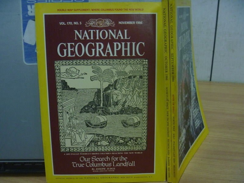 【書寶二手書T7/雜誌期刊_ZKN】國家地理雜誌_1986/9~11月間_3本合售_Columbus等_英文