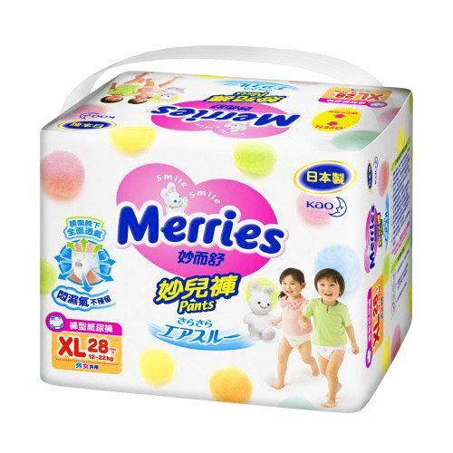 【妙而舒】妙兒褲嬰兒紙尿褲XL(28片/包)