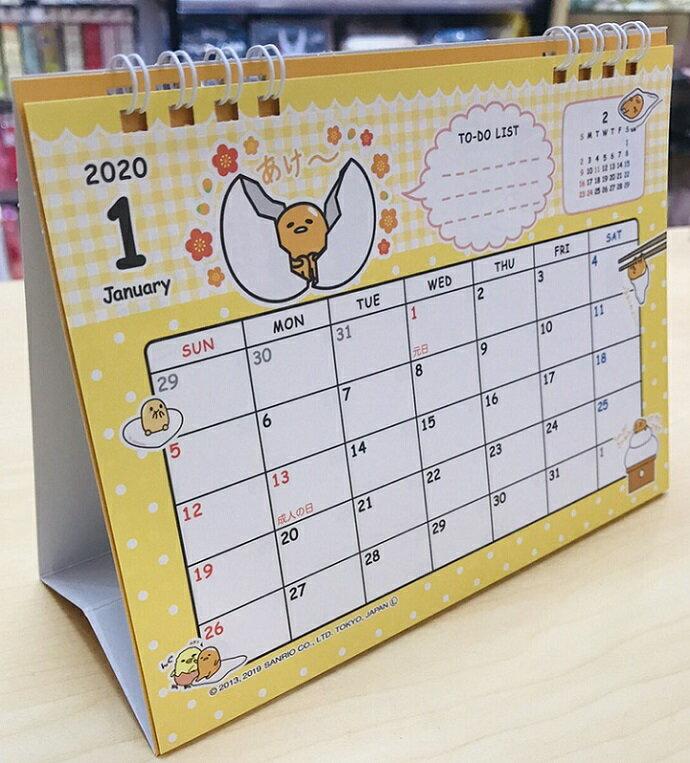 大賀屋 日本製 蛋黃哥 年曆 2020 月曆 掛曆 日曆 行事曆 記事曆 桌曆 記事 三麗鷗 正版 J00017586