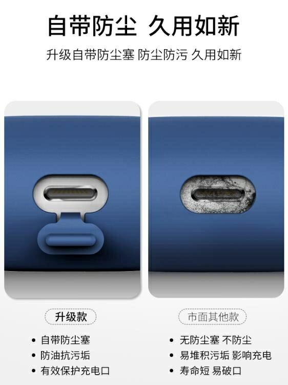 airpods保護套 airPods Pro保護套耳機AirPodspro3蘋果液態硅膠pro無線藍芽盒 【618特惠】